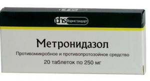 Метронидазол от демодекоза