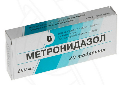 метронидазол перорально инструкция по применению - фото 3
