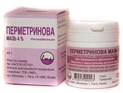 1 таблетка от глистов название