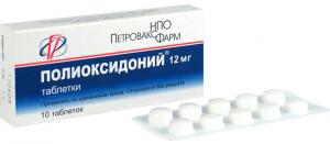 polioksidoniy-1
